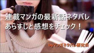 manga-saishinwa